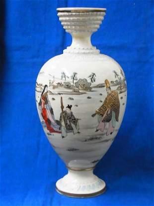 Signed Japanese Large Meiji Samurai Antique Gilt Vase