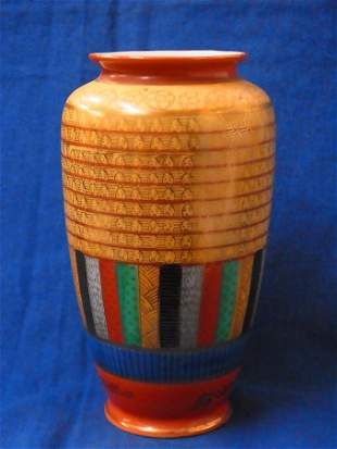 Vintage 1000 Buddha Chikaramachi Japanese Vase