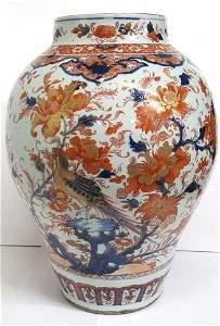 Scarce Antique Chinese Kangxi Imari Style Pheasant Vase