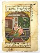 Antique Mulgal Empire Indian Kashmir Gurkani Persian Lo