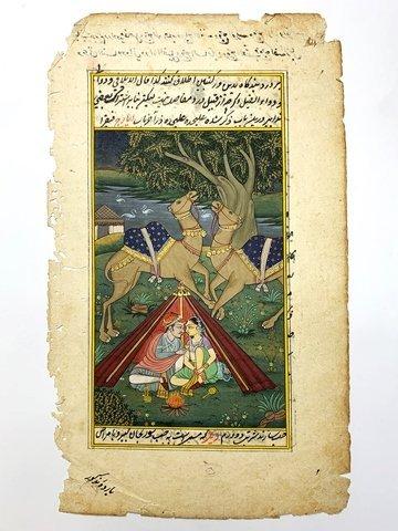 Antique Mughal Empire Indian Krishna & Radha w/ Camels