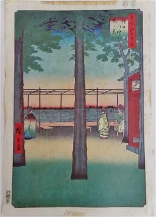 Vintage Copy Hiroshige 1857 Dawn Ukiyo-e Japanese Print
