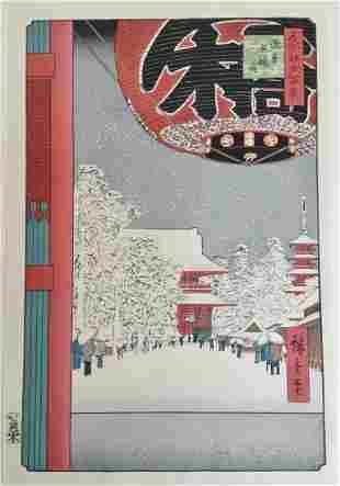 Shin Hanga Watanabe Reproduction Asakusa Utagawa Print