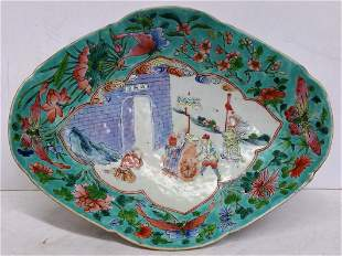 Footed Lg Oval Qing Famille Rose Porcelain Centerpiece