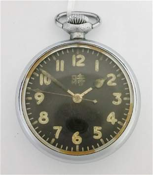 WWII Japanese Seikosha Pilots Sweep Pocket Watch