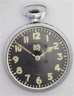 Seikosha WWII Japanese Pilots Pocket Watch