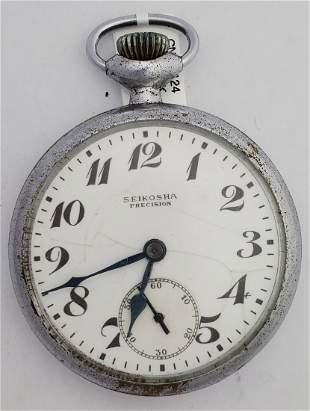 Seikosha Precision Korean National Railroad Pocketwatch