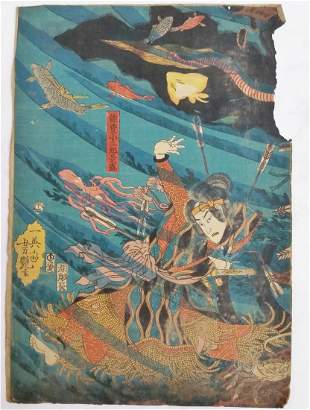 Antique Underwater Samurai Woodblock Print Yoshistuya