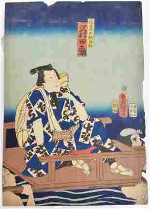 Antique Utagawa Kunisada Actor Woodblock Print Ukiyo-e