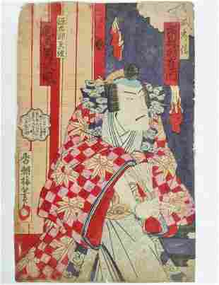 1830s JP Woodblock Print Vibrant Colors Actor Ukiyo-e