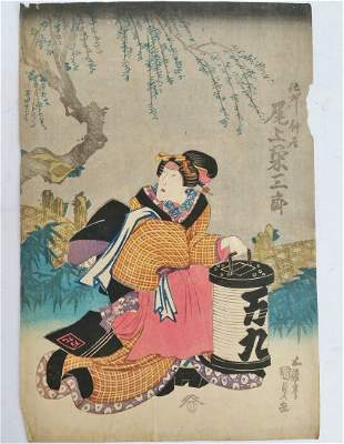 1820s Utagawa Kunisada JP Woodblock Print Woman Lantern