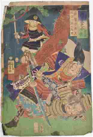 Utagawa Kuniyoshi 1853 Samurai Woodblock Print Ukiyo-e