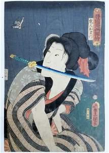 1859 Utagawa Kunisada Woodblock Print Ukiyo-e Woman w S