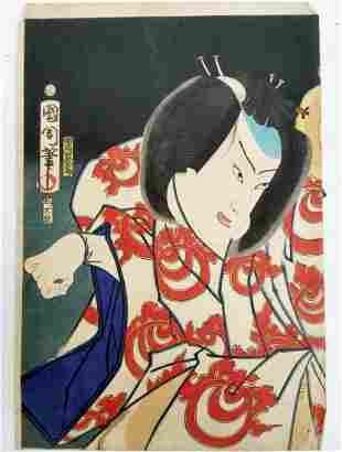 1867 Kunichika Woodblock Print Ukiyo-e Actor Print