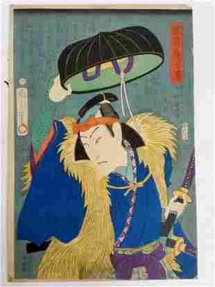 Kunichika 1866 Actor Kabuki Woodblock Print Ukiyo-e