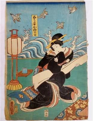 3 of 8 Utagawa Kunisada 1860 Bijinga Ukiyo-e Woodblock