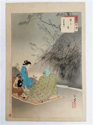 1 of 2 Mizuno Toshikata Woodblock Print Ukiyo-e Meiji