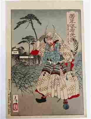 Tsukioka Yoshitoshi Warrior Woodblock Print Ukiyo-e Jap