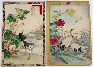 Lot 2 Japanese Crane Landscape Ukiyo-e Woodblock Prints