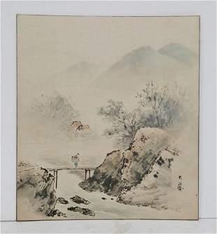 Dai Zxi Antique Chinese Attrib Landscape