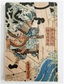 Utagawa Toyokuni III 1852 Woodblock Print Book 1 of 2