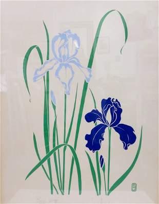 1 of 2 P. Chu Iris Flower Lithograph Print Lmtd Ed