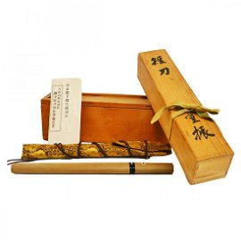 Imperial Tanto Dagger Sword from Hirohito Box Papers