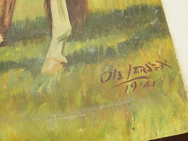 Ole Larsen Equestrian Horse WHIRLAWAY 1941 Painting CNX - 8
