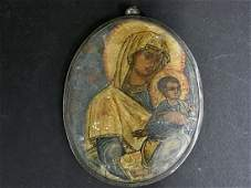 86 Byzantine Greek Russian Orthodox Icon Collection 7t