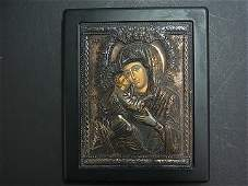 181 Byzantine Greek Russian Orthodox Icon Collection 1