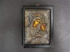 182 Byzantine Greek Russian Orthodox Icon Collection 1