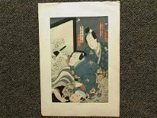 205 Old Kunisada Toyokuni Utagawa III Japanese Ukiyoe