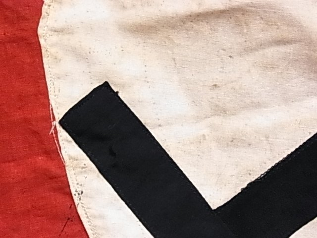 209: Vintage German WWII Military Nazi Flag Banner From - 3