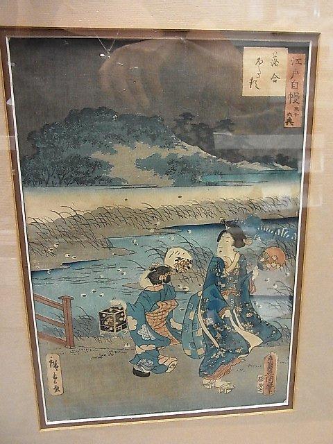 24: Kunisada Hiroshige –II Japanese Color Woodblock Pri