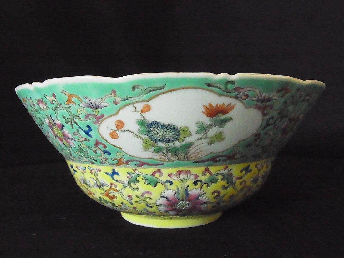 """7 1/4"""" Bowl Pottery Porcelain Ceramic Famaille Rose Med"""