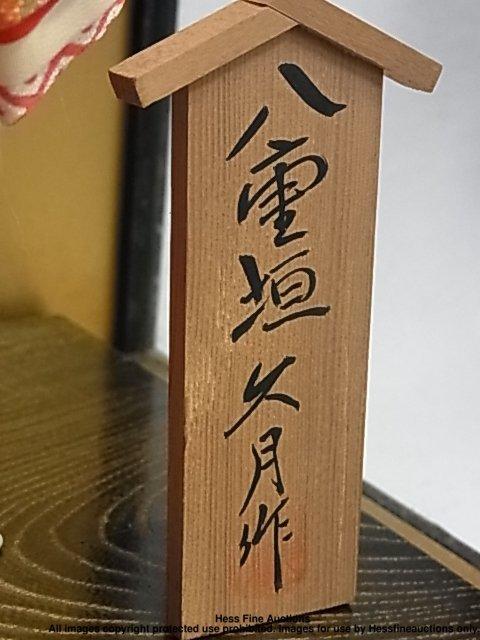 67: Japanese Porcelain Geisha Doll Signed Stamped Plaqu - 6