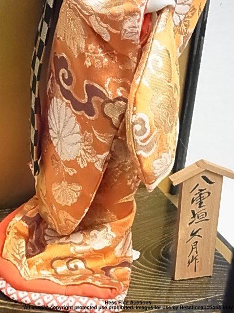 67: Japanese Porcelain Geisha Doll Signed Stamped Plaqu - 7
