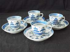 213: Antique Canton Chinese Export Ceramic Pottery Porc