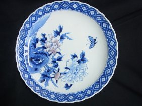 Large And Important Signed 4 Character Blue White C