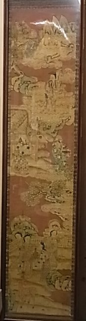 Tall 6.5 ft Chinese or Japanese Silk Scholar or Deity N
