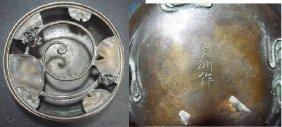 17: Fine Kanji Saku Signed Japanese Footed Bronze Flora