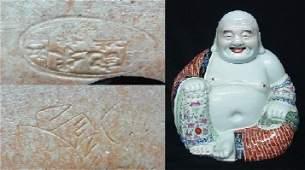 Large Signed Buddha Imari Famille Rose Porcelain Chines