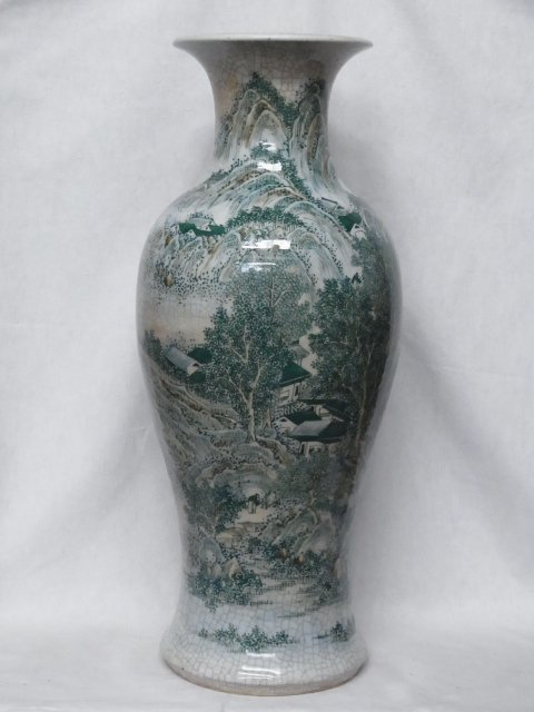 Large Chinese Poss Kangxi Hand Painted Landscape Porcel