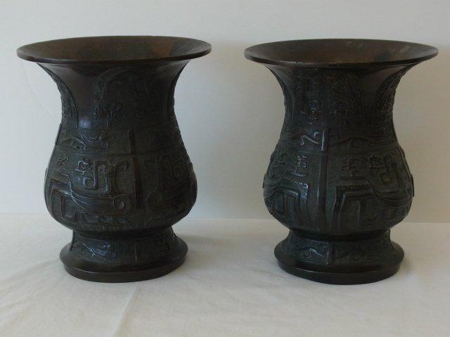 Early Pair Chinese Archaic Bronze Rare Ritual Wine Zun