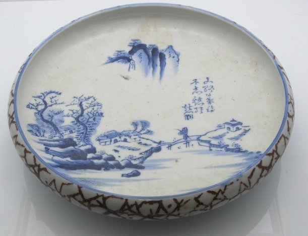 Antique Ming Chinese Scenic Porcelain Bowl with Calligr