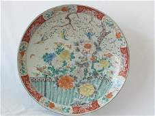 Antique 1800s Chinese Huge 21 ¾ Inch Diameter Famille R