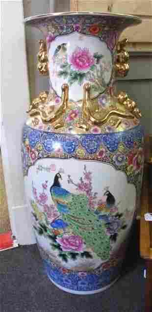 Tall Ornate Porcelain Gilded Peacock Chinese Japanese V
