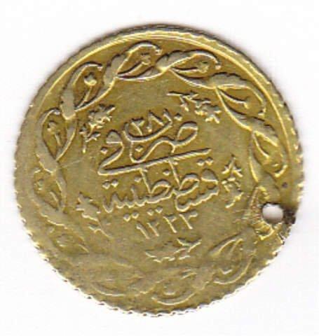 2: Ottoman Empire Gold Coin Mahmud II, Year 28