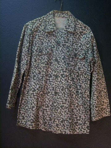 23: South Korean camo Jacket with Pattern - Small