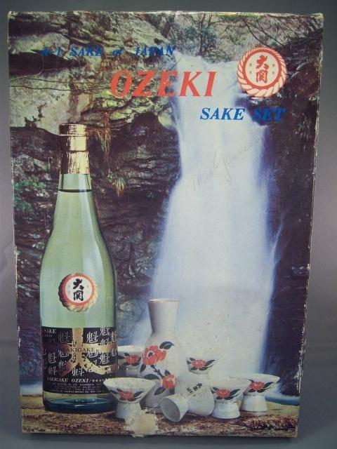 336: Vintage Ozeki Sake Set in Box